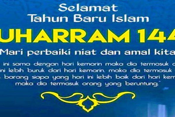 1 Muharram 1441 H
